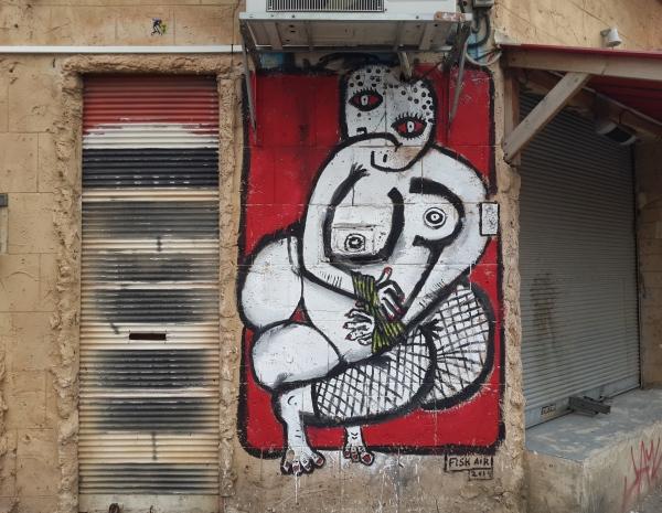 רחוב אברבנאל, 25 במר 2014