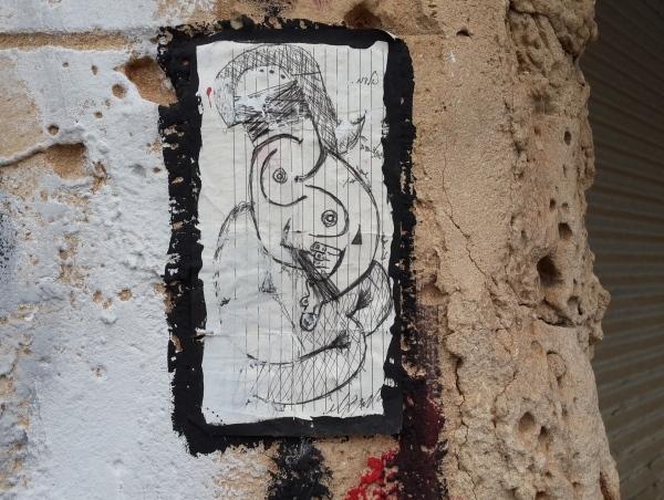 רחוב אברבנאל, 25 במרץ 2014