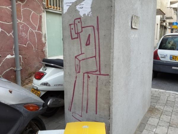 רחוב שטרן, 2 באוגוסט 2014
