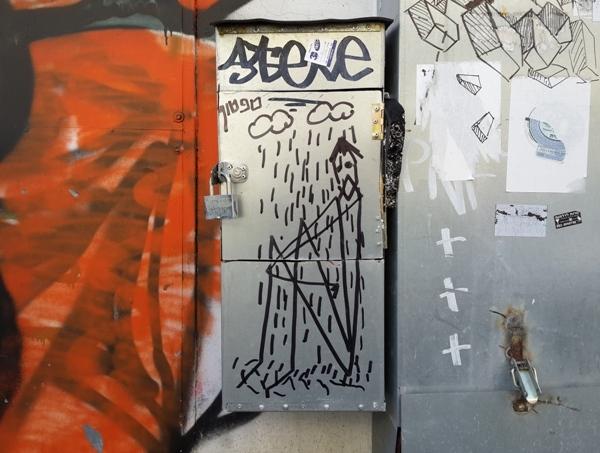 רחוב הקישון, 25 בדצמבר 2014