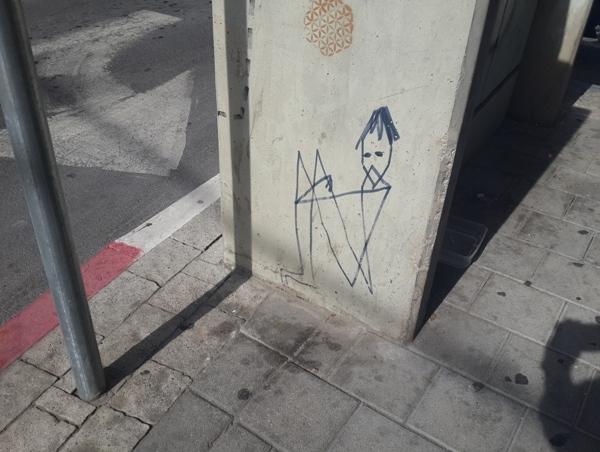 רחוב לוינסקי, 23 בינואר 2015