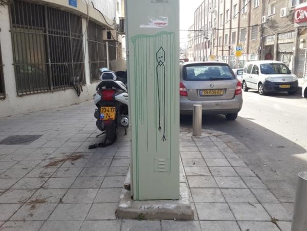 רחוב אילת, 28 בינואר 2015