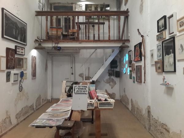 תערוכה קבוצתית בגלריה משונע, רחוב הרצל, 12 בפברואר 2015