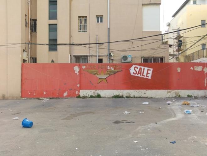בן עטר 17 פינת דרך שלמה, 30 בדצמבר 2015