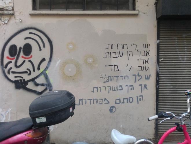 רחוב בנבנישתי, 24 באפריל 2016