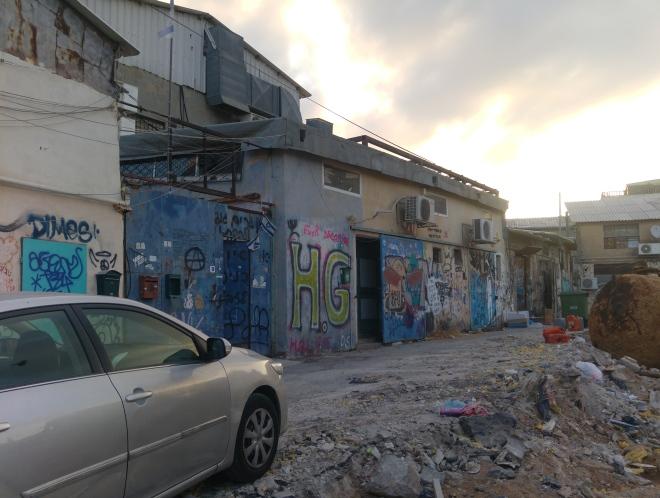 סמטה 1253, 24 ביולי 2016