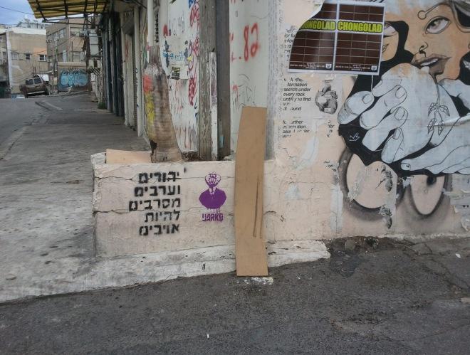 רחוב קומפרט, 21 בינואר 2012