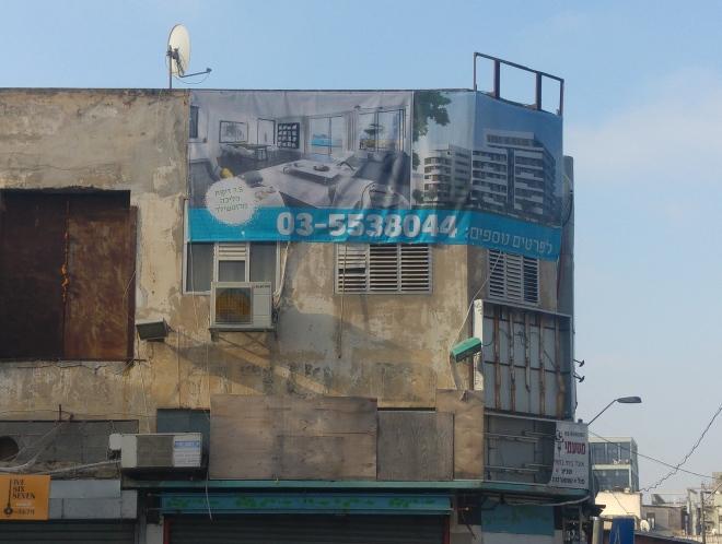 בניין ישן נושא פרסומת לפרויקט חדש. דרך שלמה, 23 ביוני 2016
