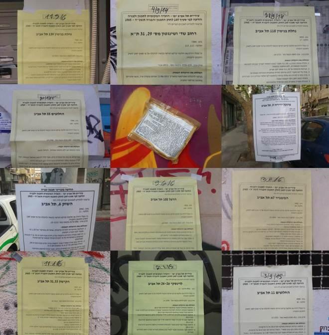 מבחר מודעות המבשרות על תוכניות בנייה עתידיות ברחובות השכונה