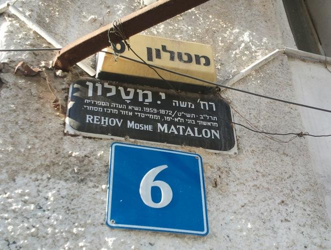 רחוב מטלון, 17 במאי 2012