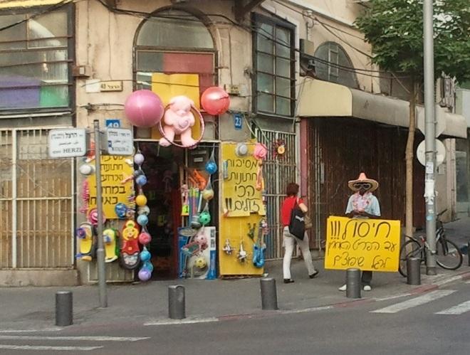 הרצל 49, חנות הצעצועים, 5 בנובמבר 2012