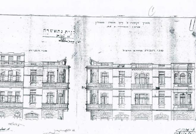 תוכנית הבניינים של מטלון כפי שנתאשרה ב-1925. מתוך תיקי הבניינים בארכיון עיריית תל אביב
