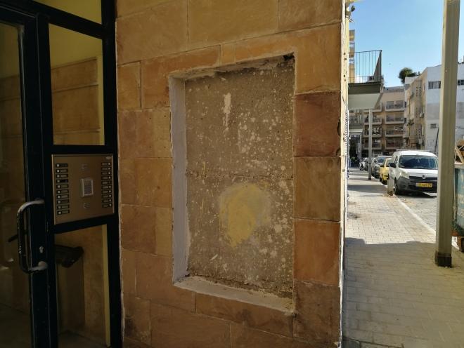 דלת הכניסה הישנה, 27 בספטמבר 2017