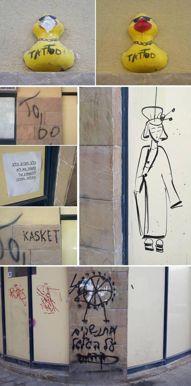קירות הבניין כוסו בכתובות וציורים, ובבקשת התחשבות מכלבי השכונה. 2012 עד 2017