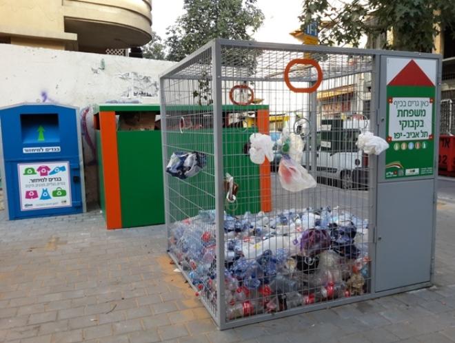 רחוב בן עטר, 30 בינואר 2014