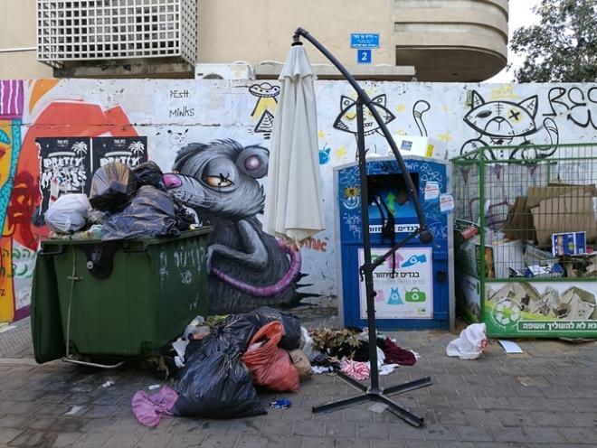 פלורנטין פינת בן עטר, 17 באפריל 2017