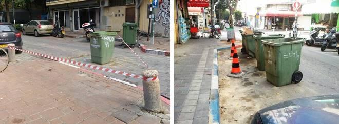 פחים שומרים חנייה (רחוב פלורנטין, 2013) ופח שומר על יציקת בטון של העירייה (רחוב החלוצים, 2016)
