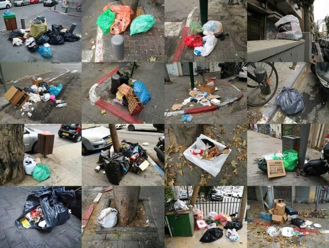 פינות הרחובות מזוהמות, 24 במרץ 2018
