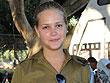 צילום: עופר ונריה באדיבות האגודה למען החייל