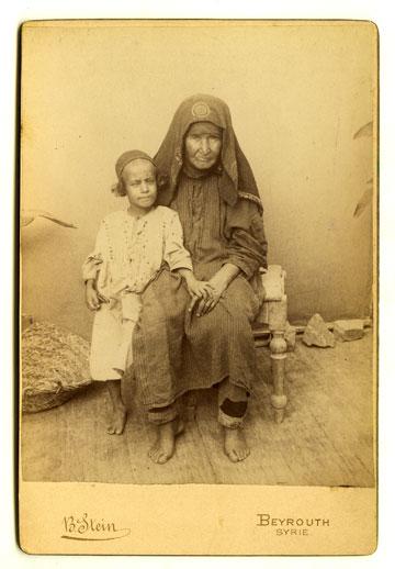 צילום משנת 1900, מתוך התערוכה ''דיוקן תימני'' (צילום: פ.ב. שטיין )