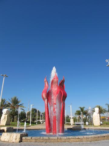 המזרקה. פארק עם מסרים (צילום: מיכאל יעקבסון)