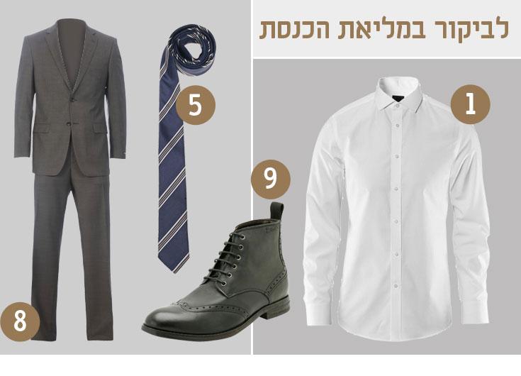 חולצה לבנה, 179 שקל, H&M; עניבה, 170 שקל, הוניגמן מן; חליפה מחויטת, 1,249 שקל, בגיר למשביר החדש לצרכן; מגפיים, 720 שקל, קלארקס