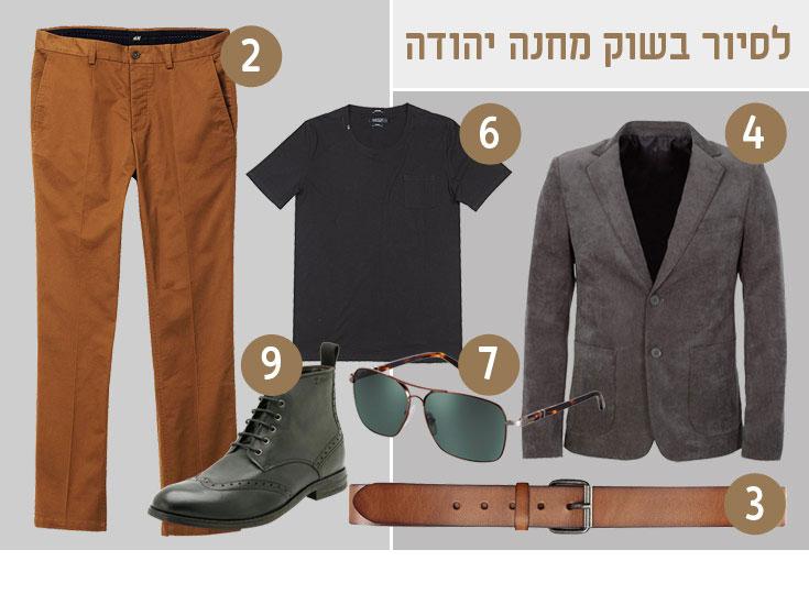 מכנסיים, 145 שקל, וחגורה, 55 שקל – H&M; ז'קט, 399 שקל, קסטרו מן; חולצת טי, 150 שקל, Sketch; משקפי שמש, 770 שקל, פרסול; מגפיים, 720 שקל, קלארקס