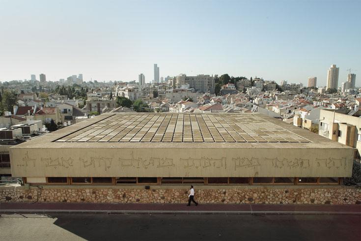 החזית המזרחית של בית מדרש ''אוהל קדושים'', המתאפיינת באדריכלות ברוטליסטית (צילום: אמית הרמן)