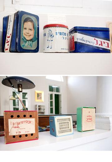 כאן הכול התחיל: אוסף קופסאות הפח (צילום: ענבל מרמרי)