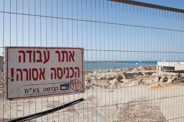 העירייה מפתחת את קו החוף בשנים האחרונות (צילום: אביעד בר נס)