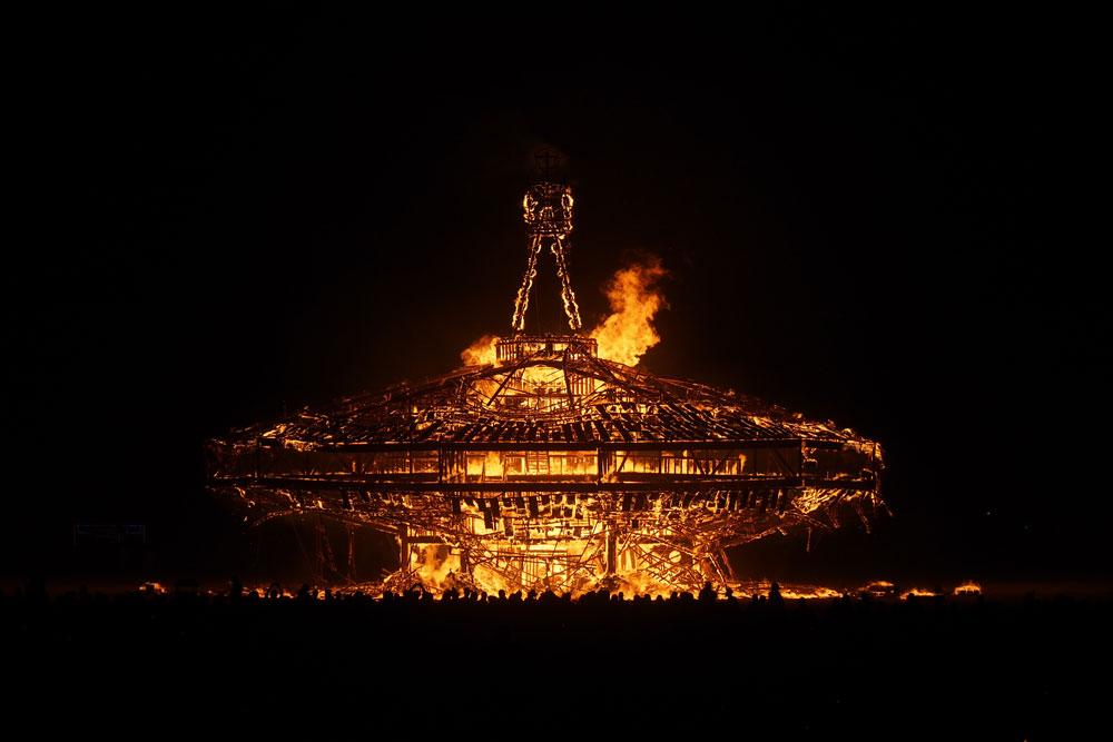 הסוף: אש ולהבה (צילום: veteze.com, cc)