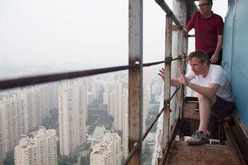 מבט אל מגדלי שנגחאי. מתוך הסרט (באדיבות סרטי יונייטד קינג)
