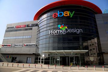 פעם ''קיקה'', היום ''home design'' ומשרדי ''ebay'' (צילום: סיון פרג', באדיבות Home Design)
