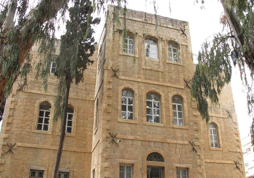 בניין המחלקה לאדריכלות במרכז ירושלים. ההתנהלות של ראשי המחלקה תיבדק אצל מבקר המדינה, לצד בדיקות נוספות הקשורות לאקדמיה (צילום: מיכאל יעקובסון)