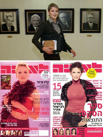אנסטסיה מיכאלי. בגיל 19 זכתה בתחרויות יופי ברוסיה, שבעקבותיהן קיבלה חוזה דוגמנות בפריז (צילום: גולי כהן)