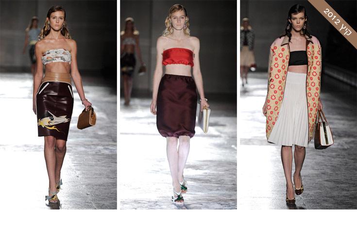 חולצות בטן בסגנון פראדה, תצוגת האופנה לאביב-קיץ 2012  (צילום: gettyimages)