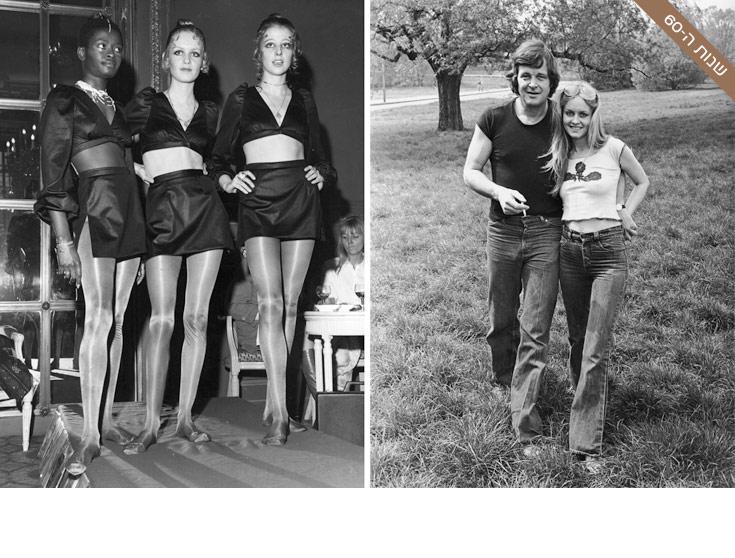 הדוגמנית טוויגי הפכה לאחד הסמלים המובהקים של שנות ה-60 העליזות, והביאה לעולם הדוגמנות מראה ילדותי וגוף לא מפותח במיוחד. כדי להדגיש את גופה הצנום, בחרו מעצבי אופנה נועזים להלביש אותה בחולצות בטן שהסתיימו בקו החזייה. ככל שהתקדמה האופנה לעבר שנות ה-70, אימצה טוויגי מראה היפי יותר, שכלל חולצות בטן דקיקות ומהוהות ומכנסי ג'ינס מתרחבים בגזרה גבוהה (צילום: gettyimages)