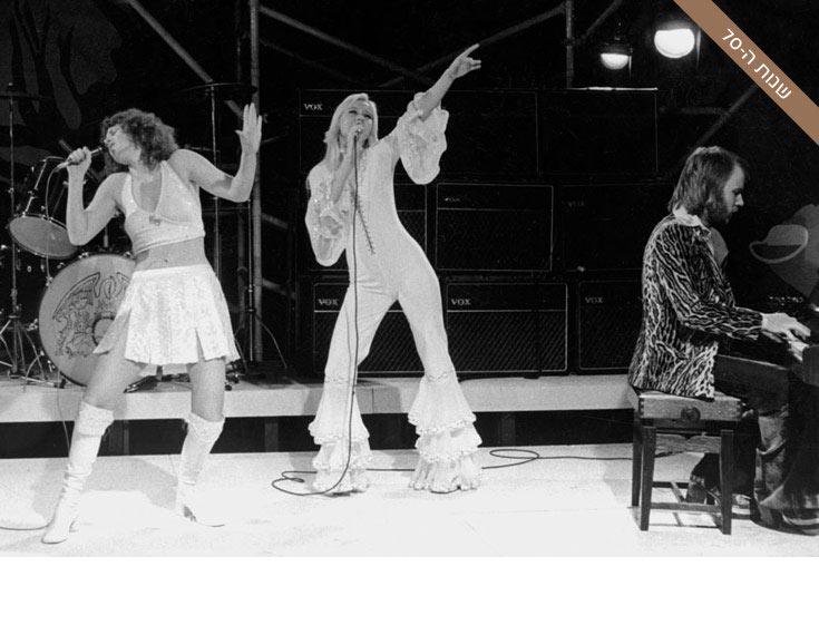 שנות ה-70 העליזות הביאו לאופנה את הדיסקו המנצנץ, שכלל גם חצאיות קצרצרות, צבעים נועזים, וכמובן – חולצות בטן. אנייטה פלטסקוג ואנני-פריד לינגסטאד, נשות להקת אבבא, לקחו את הדיסקו והאופנה צעד אחד רחוק יותר מכולם, אימצו מיד את חולצות הבטן למלתחה האישית, ולא נפרדו מהן גם כשעלו על הבמה בשלל הופעותיהן (צילום: alamy / asap creative)