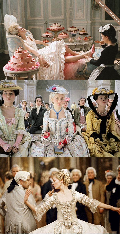 את שובה לתודעה הציבורית חייבת אנטואנט המנוחה לבמאית סופיה קופולה. מארי אנטואנט בכיכובה של קירסטן דאנסט היה אחד הסרטים המדוברים של 2006, שאף העז להציג פריטי לבוש שסתרו את התקופתיות של הסרט, ביניהם נעלי אולסטאר שהופיעו לשבריר שנייה בחדר הארונות של אנטואנט. אלו ניסו לשדר קריצה לתרבות הנעורים שאפיינה גם את המלכה