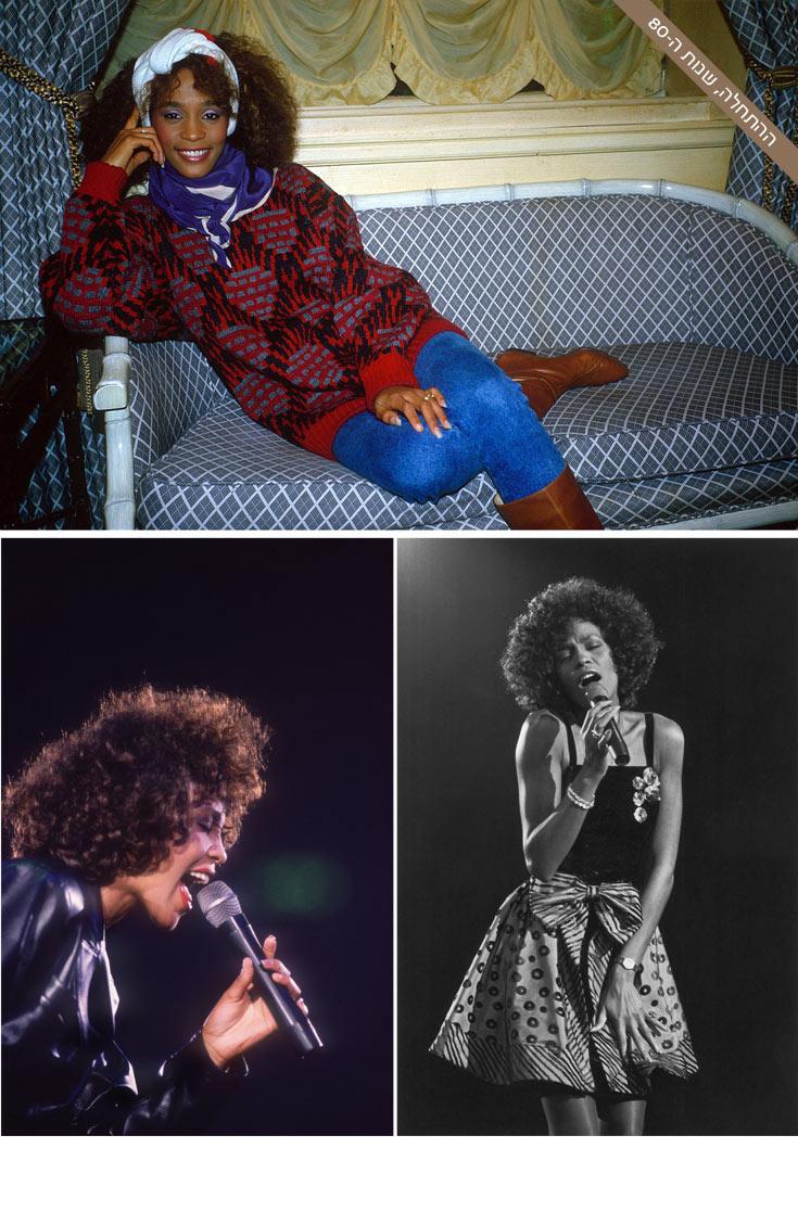בגיל 22 פרצה יוסטון לתודעה והחלה לסלול דרך מוזיקלית ואופנתית שונה מהסגנון של הזמרות השחורות שהיו לפניה, בהתאם לרוח סצנת הפופ במחצית שנות ה-80. עם רעמת תלתלים מפוארת, ג'ינס הדוקים וסריג אובר-סייז עם דוגמה גיאומטרית - כוכבת נולדה. סימני ההיכר לא איחרו להגיע: מהשיער הנפוח ועד הסגנון הספורטיבי-רומנטי, עם שמלות הלייקרה או חצאיות נפוחות שלוו בז'קט עור (צילום: gettyimages, rex/asap creative)