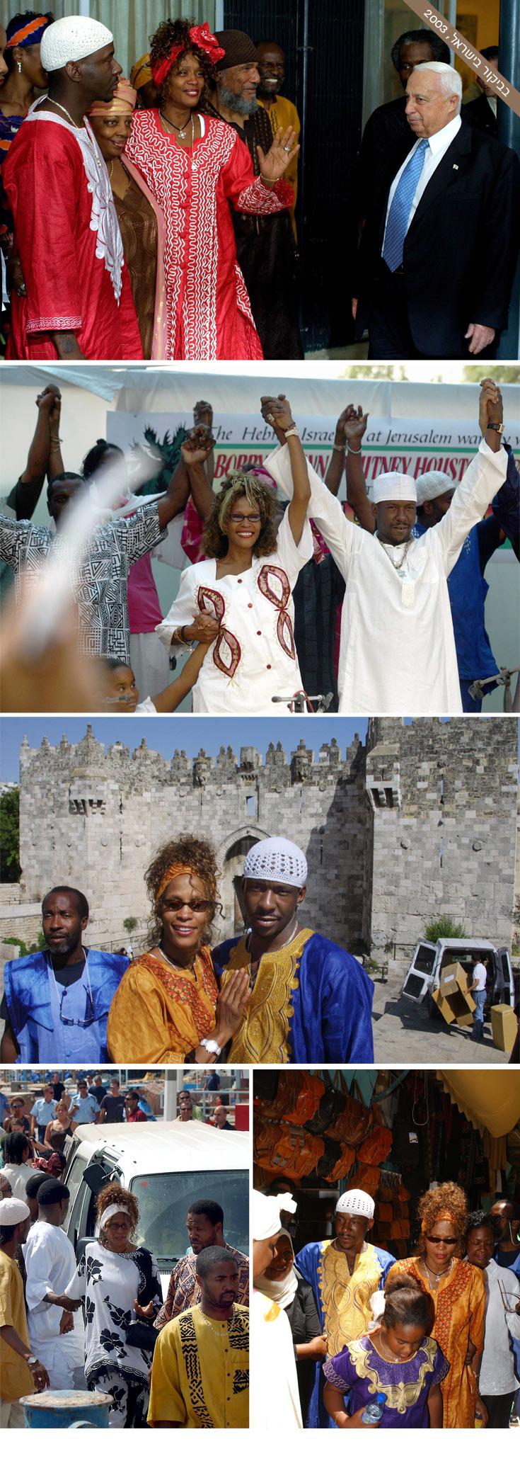 מדינת ישראל לא ידעה את נפשה מרוב שמחה על ביקורה של יוסטון, שסימל נקודת מפנה במראה של הכוכבת שסבלה באותם ימים, ממש כמו ישראל, ממשבר יחסי ציבור. בביקור התהדרה הזמרת בשמלות אפריקאיות, שהפגינו את גאוותה בשורשיה השחורים. השמלות, שיוצרו ועוצבו על ידי נשות קהילת העבריים בכפר שלום שבדימונה, הפכו ללהיט בינלאומי, כאשר גם אופרה ווינפרי וסטיבי וונדר אימצו אותן (צילום: gettyimages)