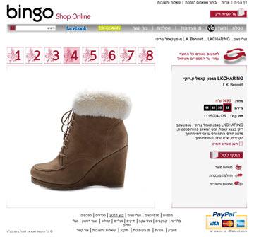 מלמעלה: הקולקציה של נעלי בינגו והחנות המקוונת