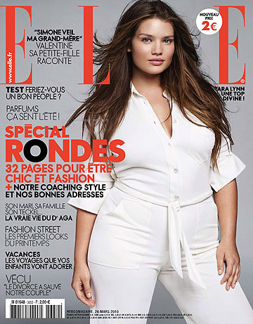 טרה לין על שער ה-Elle הצרפתי לפני שנתיים