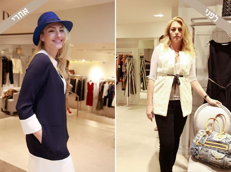 מיכאלה ברקו בבגדיה שלה (מימין) ובמדידות בבוטיק אניגמה. ''ביומיום אני לובשת הרבה ג'ינסים וטרנינגים. ככה זה עם ארבעה ילדים'' (צילום: טל ניסים)