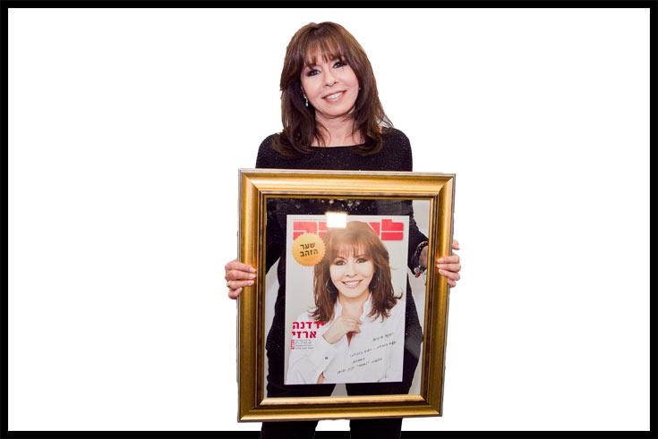 ירדנה ארזי מקבלת את ''שער הזהב'' של שבועון ''לאשה''. אות הוקרה על השפעתה ארוכת השנים על עולם התרבות והאופנה בישראל (צילום: לם וליץ סטודיו)