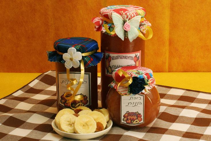 ריבת בננות (צילום: צביקה לסטר)