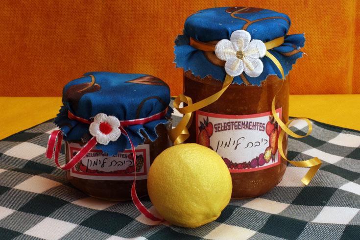 ריבת לימון (צילום: צביקה לסטר)