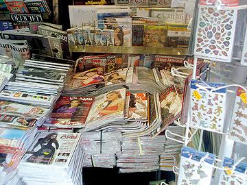 מגזין ליילק בדוכן עיתונים בפריז (מתוך האלבום הפרטי)