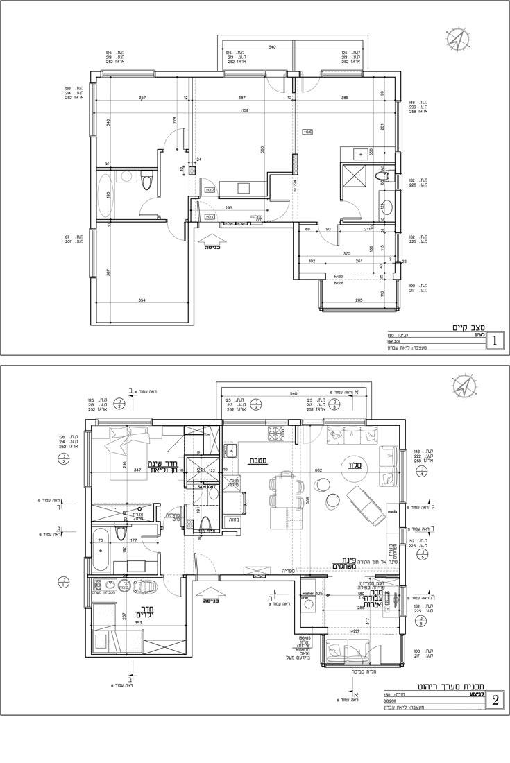 למעלה: תוכנית הדירה המקורית, מחולקת לשתי דירות קטנות (מימין ומשמאל לכניסה). למטה: תוכנית הדירה המשופצת (באדיבות ליאת עברון)