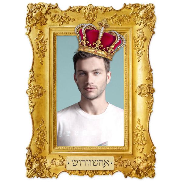 המלך עוז זהבי. ככה אנחנו אוהבים את המלכים שלנו - פזיזים וחרמנים